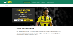 Bet365 Combination Bet Bonus