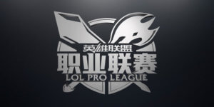 LoL Pro League Betting Preview