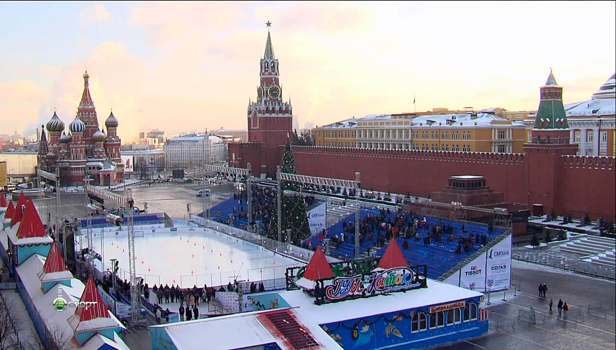 KHL All Star Game Red Square, Moscow