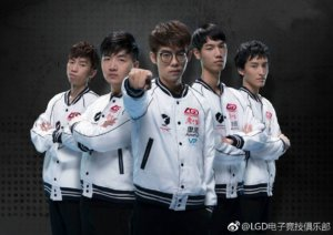 Team Liquid wins SL Invitational season 4