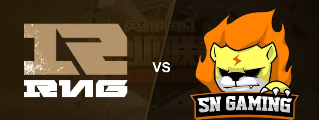 LPL Spring Split Match Preview and Betting Predictions