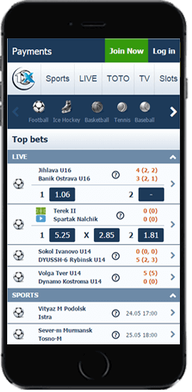 1XBet Mobile App - In-Depth Sports Betting Test & Review