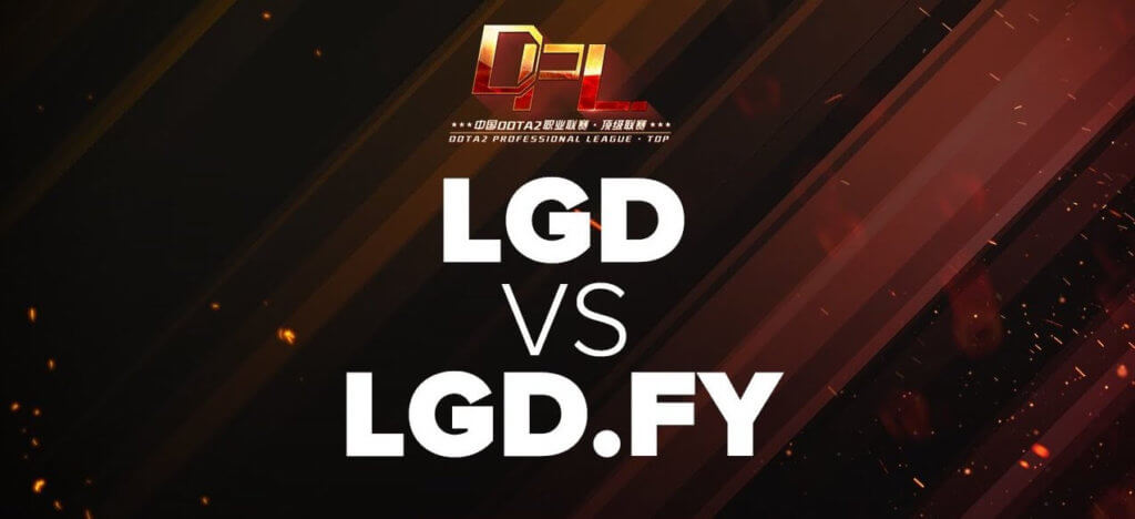 """LGD.Forever Young vs LGD (Dota2 Professional League Season 5 (2018 S1) – Top, April 20, Friday, 08:00 CEST, Best of three): LGD.Forever Young The Dota 2 team was found by the organization LGD Gaming in September 2016. The young Chinese players were led by the experienced xiao8. In January 2017, he once again announced his retirement. However, the line-up was not dissolved but continued to perform in an updated form. The team did not show much spark until the side qualified for TI7 where they impressed the audience, showing a high level of the game. LFY won the """"bronze"""" and entered the new season without changes in the composition. However, the start of the season was so unsuccessful that in February 2018 the team underwent significant changes. The changes haven't also gone well for the side. In the Dota Pro Circuit, they sit at the 15th place, having only 45 points to show. The highest achievement of the side this season is finishing the Perfect World Masters competition at the third place in 2017. However, in the previous season of the DPL, the side was victorious against Newbee in the grand finale. They will surely be aiming to accomplish same results this time around. They have every right to do, even though they are not in the best of forms. However, the unpredictability factor plays a great role for the Chinese Dota. LGD Gaming The Chinese team LGD for several years is one of the strongest in the world. The first composition for Dota from LGD Gaming appeared in early January 2010. However, the most efficient team gathered after TI1, when the talented captain xiao8 stood at the helm. The team was often played by the best players in China. ZSMJ, Sylar, Yao, DDC and other high-profile names the team owes its fame and results. At TI2, LGD Gaming seemed invincible: They finished the group stage without defeats, but in the finals of the Winners they lost to Na'Vi. As a result, the team took only third place. Nevertheless, the team retained leadership in the region up"""